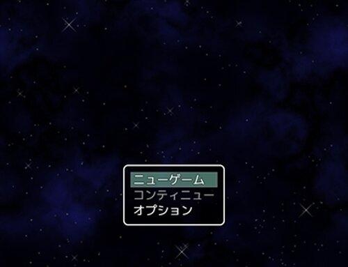 明日なんか無駄なだけ Game Screen Shot2