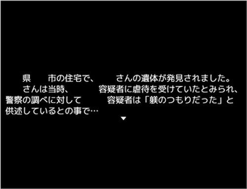明日なんか無駄なだけ Game Screen Shot5