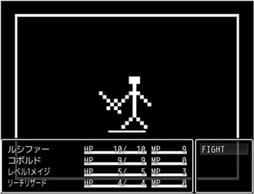 魔道探索3~魔王の逆襲~ Game Screen Shot3