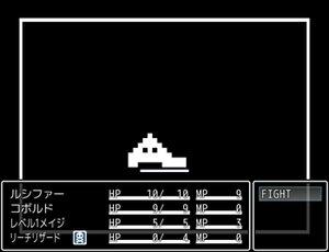 魔道探索3~魔王の逆襲~ Game Screen Shot