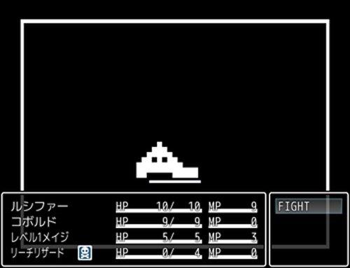 魔道探索3~魔王の逆襲~ Game Screen Shots