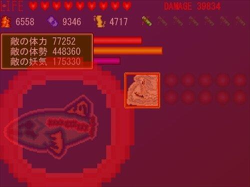科学に飽きた人類達 第18巻 朝食パンは『忍熟』 Game Screen Shot3