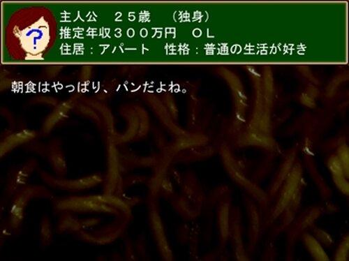 科学に飽きた人類達 第18巻 朝食パンは『忍熟』 Game Screen Shots