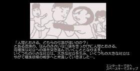 おさる弓道物語 Game Screen Shot2