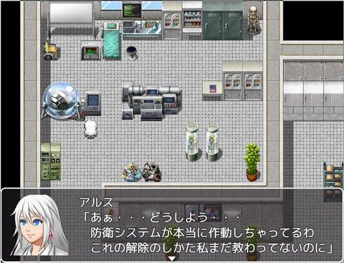 新人研究員の失敗 Game Screen Shot