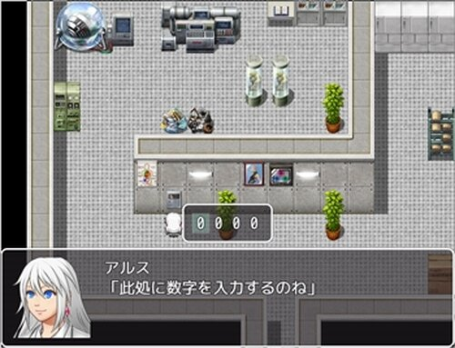 新人研究員の失敗 Game Screen Shot3