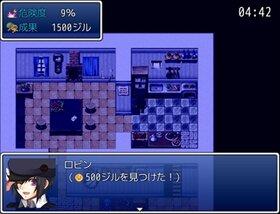 こそっとロビン Game Screen Shot3