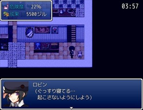 こそっとロビン Game Screen Shot4