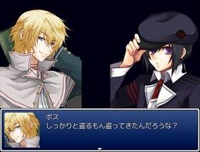 こそっとロビン Game Screen Shot5