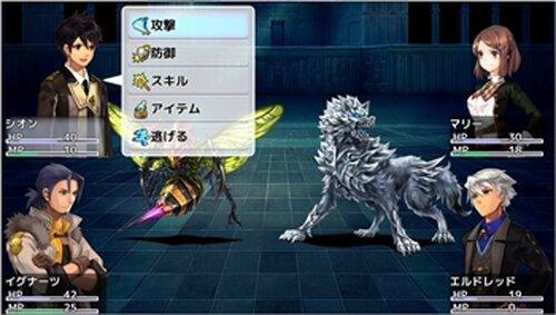 SGBLクエスト Game Screen Shot5