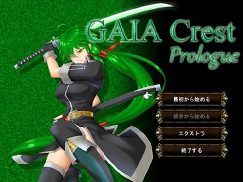 GAIA Crest Prologue Game Screen Shot2