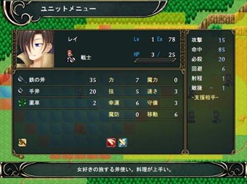 GAIA Crest Prologue Game Screen Shot3
