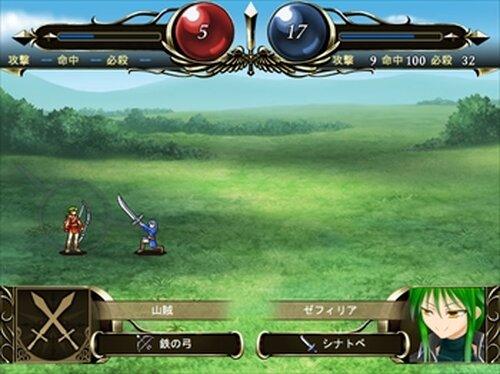 GAIA Crest Prologue Game Screen Shot4