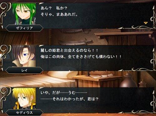 GAIA Crest Prologue Game Screen Shot5