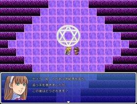 魔姫の冒険 Game Screen Shot2