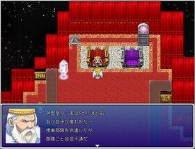 魔姫の冒険 Game Screen Shot3