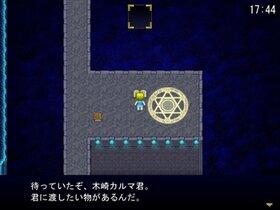 WIDE ESCAPE ~最広脱出計画~ Game Screen Shot2