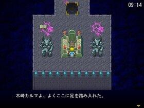 WIDE ESCAPE ~最広脱出計画~ Game Screen Shot5