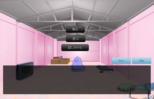 もんもんすくすく Game Screen Shot1