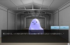 もんもんすくすく Game Screen Shot2
