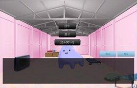 もんもんすくすく Game Screen Shot4