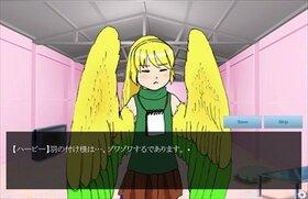 もんもんすくすく Game Screen Shot5