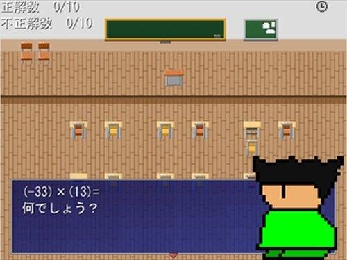 ハヤーユの数学授業~計算編~ Game Screen Shot3