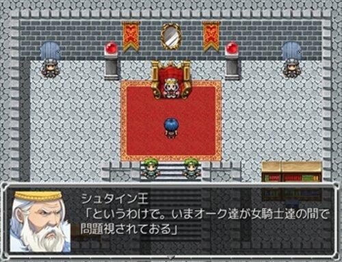 Battle of Destiny Game Screen Shot4