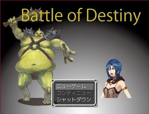 Battle of Destiny Game Screen Shots