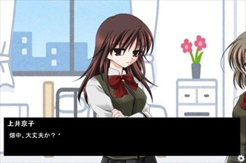 愉快な仲間たちと伝わらない声 Game Screen Shot3