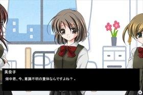 愉快な仲間たちと伝わらない声 Game Screen Shot4