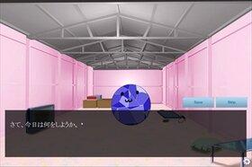 もんもんすくすく~DL版~ Game Screen Shot5