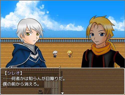 竜の島 Game Screen Shot