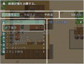 竜の島 Game Screen Shot2