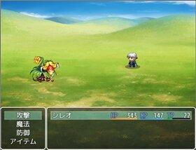 竜の島 Game Screen Shot4