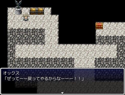 天使たちの。。。 Game Screen Shot1