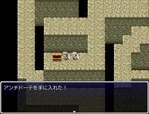 天使たちの。。。 Game Screen Shot5