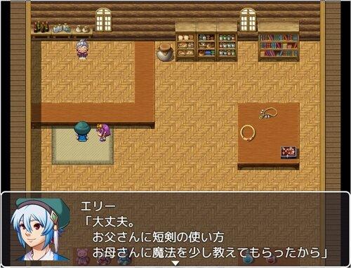 エリーの冒険 Game Screen Shot1