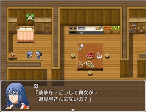 エリーの冒険 Game Screen Shot2
