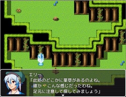エリーの冒険 Game Screen Shots