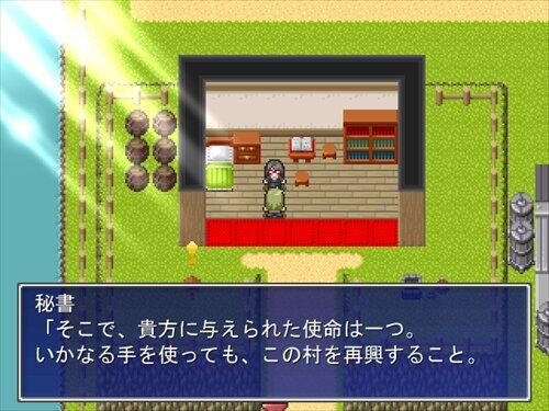 ハロー・アナザーライフ Game Screen Shot1
