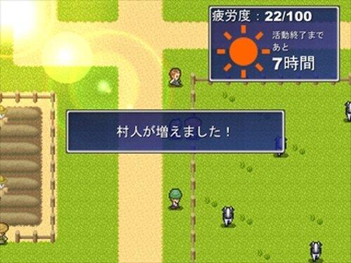 ハロー・アナザーライフ Game Screen Shots