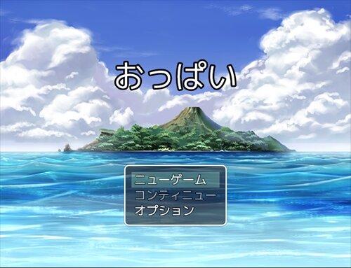 おっぱい Game Screen Shot1