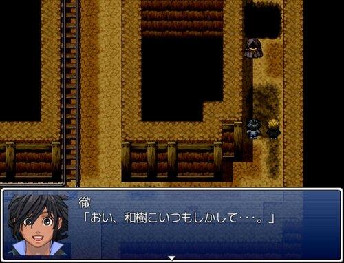 人喰い少女の採掘場 軽量版 Game Screen Shot1