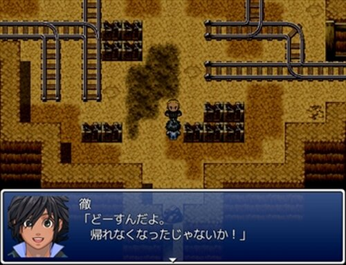人喰い少女の採掘場 軽量版 Game Screen Shot3