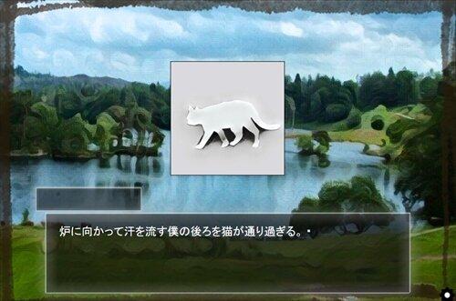 六日の菖蒲 Game Screen Shot1