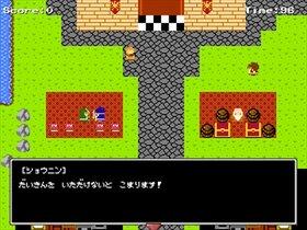 シンヨウ0! DISTRUS ユウシャ Game Screen Shot3