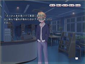 イッショニアソボウ Game Screen Shot3