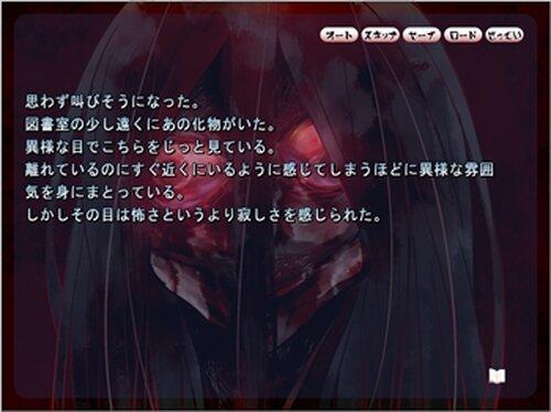 イッショニアソボウ Game Screen Shot4
