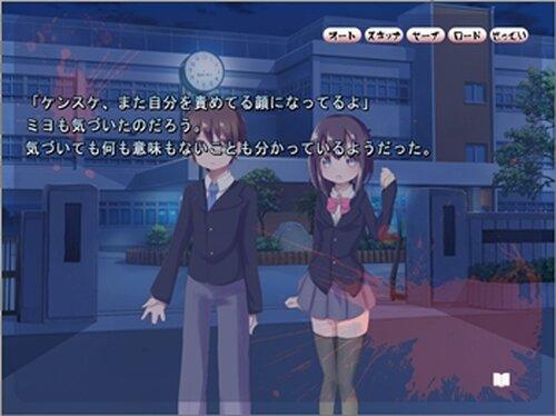 イッショニアソボウ Game Screen Shot5